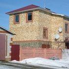 Продам большой, уютный дом в центре г, Короча ( Белгородская область)