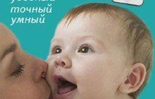 Интеллектуальный термометр iTemp для вашего ребёнка