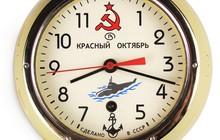 Судовые часы 5 ЧМ-МЗ с доставкой