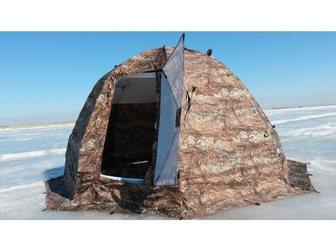 Новое фото Товары для туризма и отдыха Универсальная палатка УП 2 с печкой Берег 0,8мм, нержавеющая сталь 26860692 в Мурманске