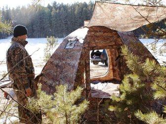 Скачать изображение Товары для туризма и отдыха Универсальная палатка УП-5 М 30886201 в Мурманске