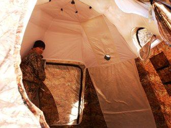 Скачать бесплатно фотографию Товары для туризма и отдыха Универсальная палатка УП-5 М 30886201 в Мурманске