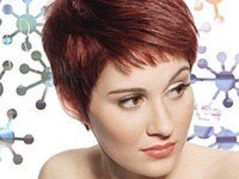 Увидеть фото Повышение квалификации, переподготовка Повышение квалификации для парикмахеров 32809501 в Мурманске