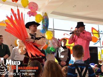 Скачать бесплатно фотографию Организация праздников Организация детских праздников 32828705 в Мурманске