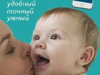 Скачать фотографию  Интеллектуальный термометр iTemp для вашего ребёнка 33861063 в Мурманске