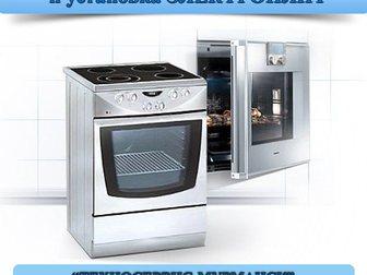 Свежее фотографию  Мурманск установка и ремонт электроплит, варочных поверхностей, духовых шкафов, 33919881 в Мурманске