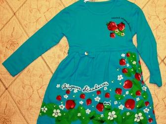 Скачать foto  Новые платья 34257717 в Мурманске