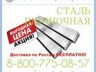 Скачать бесплатно foto  Шпонка калиброванная 33630696 в Мытищи