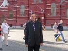 Свежее фотографию  Русский язык, Литература, Подготовка к ЕГЭ, 40551662 в Мытищи