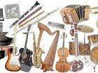 Скачать бесплатно фотографию  Деньги под залог музыкальных инструментов! 33959783 в Набережных Челнах