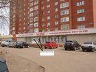 Скачать изображение Коммерческая недвижимость Торговое помещение, 550 м², Хусаина Ямашева, д, 4 34806082 в Набережных Челнах