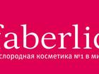 ���������� �   FABERLIK (����������������� ���������)������� � ���������� ������ 0