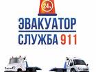 Скачать фото  эвауаторы служба 911 35328151 в Набережных Челнах