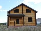 Скачать бесплатно foto  Продам дом 37517306 в Набережных Челнах