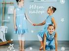 Просмотреть foto  Набор детей 3-12 лет в Академию танца Марии Хрушкомоловой 69942023 в Набережных Челнах