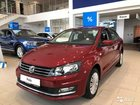 Volkswagen Polo 1.6 МТ, 2019