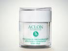 Фото в Красота и здоровье Лечебная косметика Активизирует репаративные процессы в коже. в Находке 1400