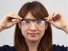 Скачать фото  Регулируемые очки для зрения Артикул: 151297983 38498985 в Находке