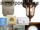 Просмотреть фото Электрика (услуги) Электрика, Услуги электрика, 34050048 в Нальчике