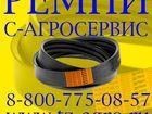Увидеть фотографию  Ремень клиновой 1500 35051333 в Нальчике