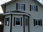 Фотография в   Продается теплый дом живописные окрестности, в Наро-Фоминске 3550000