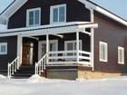 Фото в   Мы предлагаем купить загородную недвижимость в Наро-Фоминске 2600000