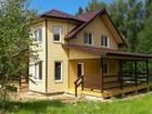 Увидеть изображение  недвижимость от застройщика 38424427 в Наро-Фоминске