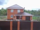 Скачать бесплатно foto  Продажа дома в Обнинске с газом 38752203 в Наро-Фоминске