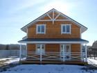 Уникальное изображение  Продажа домов, дач, коттеджей в Наро-Фоминском районе Шапкино 38822298 в Наро-Фоминске