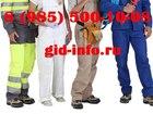 Увидеть изображение  Услуги разнорабочих, аутсорсинг персонала 39249283 в Наро-Фоминске