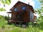 Скачать изображение  Дом Рязанцево Продажа домов в деревне Рязанцеве Боровский р-н 39698608 в Наро-Фоминске