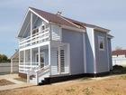 Скачать бесплатно фотографию Загородные дома Купить участок, дом от хозяина, собственника, 46089648 в Наро-Фоминске