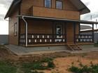 Скачать foto  купить дом в наро-фоминском районе недорого 67379009 в Наро-Фоминске