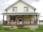 Увидеть изображение Загородные дома Купить дом в деревне Нара по Калужскому Варшавскому шоссе 67680801 в Наро-Фоминске