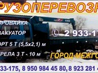 Новое фото  Услуга воровайки,эвакуатора 38894033 в Назарово