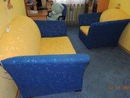 Диван-кровать и кресло-кровать Диван и кресло раскладываются вперед. Состояние х