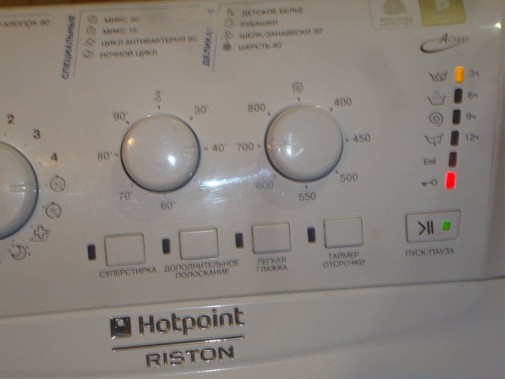 Хотпоинт аристон artl 1047 стиральная машина ремонт своими руками 34