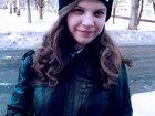 Скачать бесплатно изображение  Ищу работу, 14 лет, В Нижнекамске, 32927959 в Нижнекамске