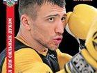 Увидеть фото Спортивные школы и секции Объявляется набор в секцию бокса, 33465923 в Нижнекамске