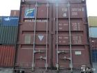 Уникальное фотографию Контейнеровоз Продам 20 футовые контейнеры в Нижнекамске 37611458 в Нижнекамске