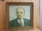 Фото в   Продам цветную репродукцию В. И. Ленина в в Нижнекамске 0