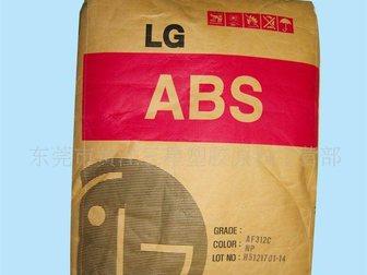 Уникальное изображение Разное АБС LG - 110р, Plexar PX3236 – 80р, Распродажа 33232457 в Москве