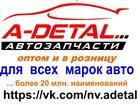 Свежее фото  СТО А-Деталь 32302796 в Нижневартовске