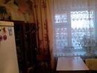 Скачать бесплатно foto Комнаты Комната в общежитии, Продам 34650034 в Нижневартовске