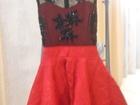 Скачать бесплатно фотографию Женская одежда Нарядное платье 37505465 в Нижневартовске