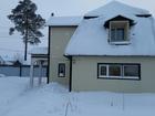 Уникальное фото Продажа домов продам дачу с земельным участком 38177409 в Нижневартовске