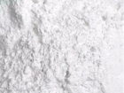 Новое фото  Известняковая мука от производителя 68875473 в Нижневартовске