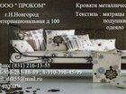 Фото в Мебель и интерьер Мебель для дачи и сада Металлические кровати одно- и двухъярусные в Нижнем Новгороде 0