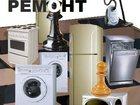 Фото в Строительство и ремонт Электрика Профессиональный ремонт посудомоечных машин, в Нижнем Новгороде 0