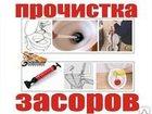 Фото в   Круглосуточно устраним засор любой сложн в Нижнем Новгороде 1500